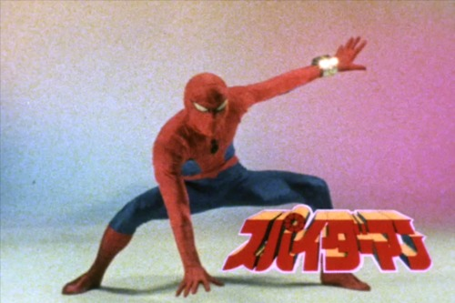 Japanese spiderman